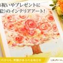 画家を選んで描いてもらおう☆うれしいかわいい絵画のプレゼント